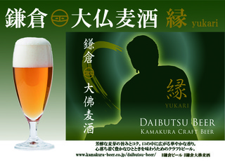 daibutsu1周年.jpg