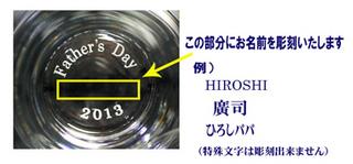 glass07.jpg