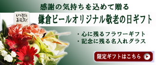 keirou001.jpg
